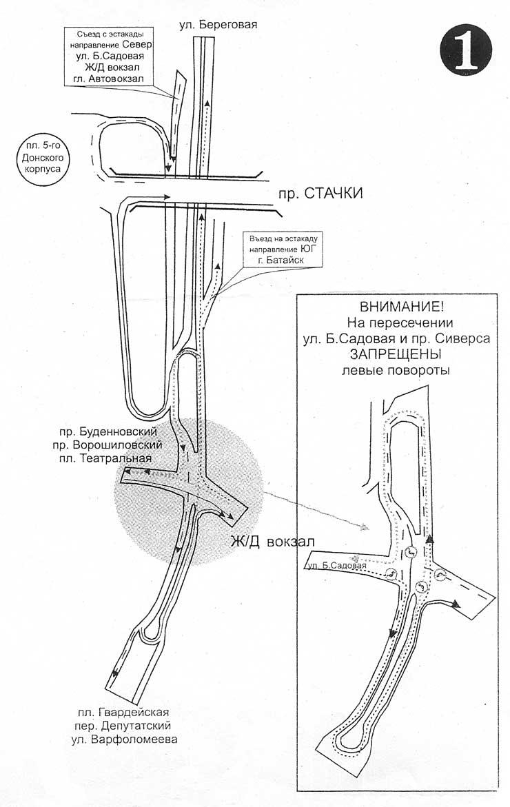 Схема транспортной развязки 3. Схема транспортной развязки 4. Схема транспортной.