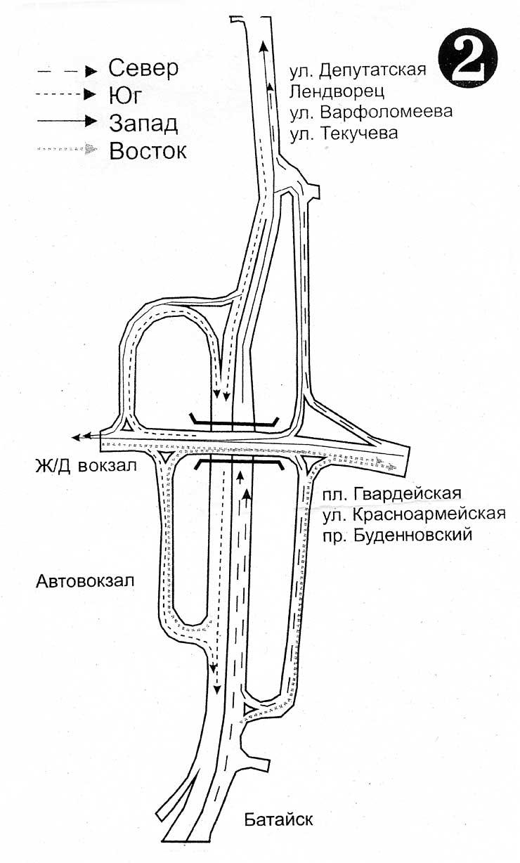 Схема транспортной развязки 3. Схема транспортной развязки 4.
