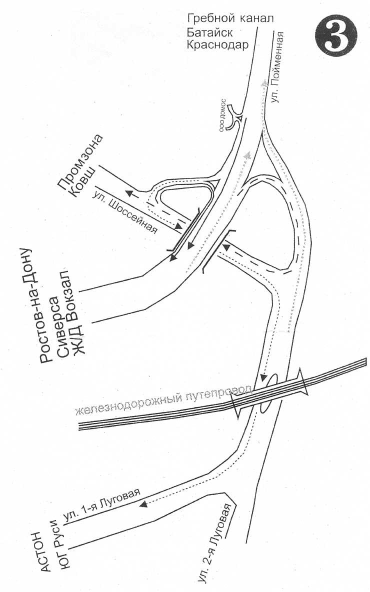 Схема транспортной развязки 2. пересечение с улицей Большой Садовой и с проспектом... пересечение с улицей...